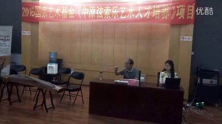 中国河南弦索乐艺术家宋光生先生,在郑州大学逸夫楼一楼教室,为音乐学院的学生讲授流派古筝技法,受到同学们的热烈欢迎。
