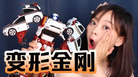 【小伶玩具】 韩国超人气TOBOT托宝兄弟四合一变形金刚汽车机器人