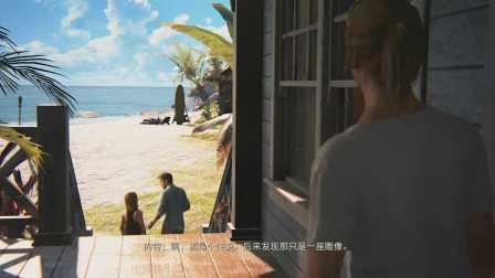 【Q桑制造】《神秘海域4:盗贼末路》惨烈难度美剧式攻略解说 第21集(完)