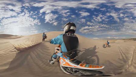 GoPro VR: 飚沙