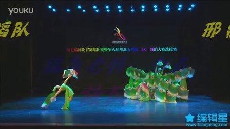 第八届华北五省市(区)舞蹈大赛选拔赛--放风筝