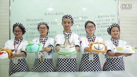 江苏新东方烹饪学院 经典西点专业 教学流程