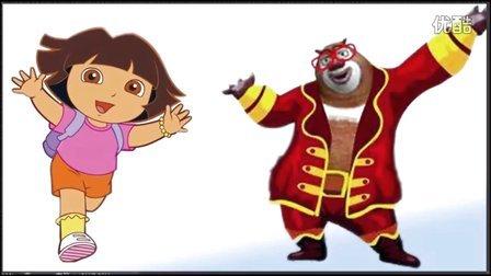 熊出没倒霉熊舞法天女朵法拉,爱探险的朵拉历险记可可小爱,小猪佩奇米奇妙妙屋巴啦啦小魔仙,托马斯朵拉巧虎过家家玩具视频