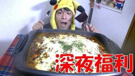 日本清纯公介日常 2016 公介做做做日本福冈门司港美食烤咖喱饭 65