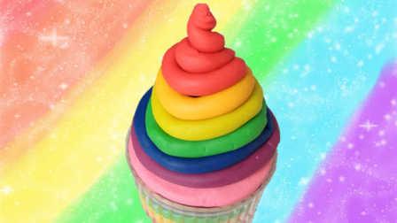 白雪玩具屋 2016 彩虹雪糕蛋糕美味点心 彩虹雪糕蛋糕美味点心