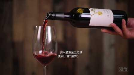 用这些方法鉴别真假干红葡萄酒   佐林嘉沃伦苏现代经典干红葡萄酒2008酿酒师优选级