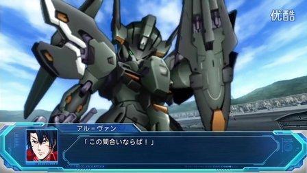 超級機器人大戰OGMD 奧凡?蘭克斯 - 拉福特克蘭斯 2