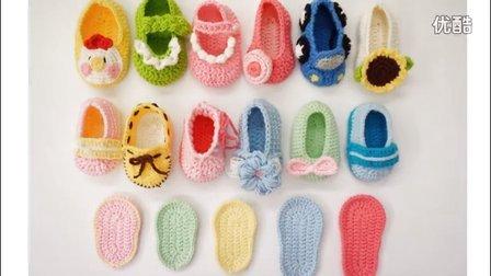 (第42集)黛丝小屋 毛线宝宝鞋万能通用鞋底 钩针视频教程 新手零基础编织教程