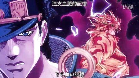 「JOJO的奇妙冒险 第三部星尘斗士 埃及篇」OP&双语字幕+典藏音效版
