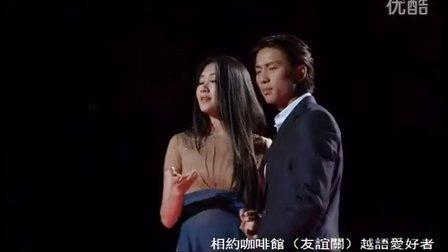 越南亚洲传媒听众点播节目 Nhạc Yêu Cầu(12)