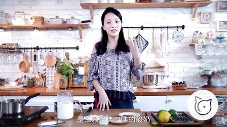 自制柠檬 蓝莓 香草酸奶 78