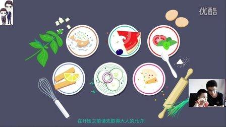 我的食物—给孩子们的营养第3期★认识我们的食物★糖、意大利面和奶酪