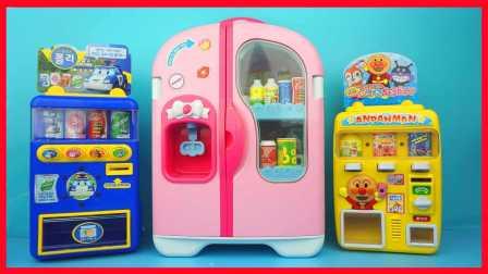小猪佩奇与韩国玩具冰箱,变形警车珀利与面包超人自动售货机,冰雪奇缘艾莎做饭亲子游戏过家家