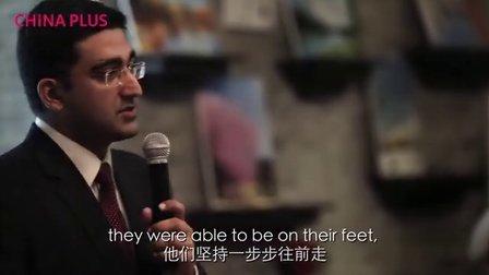 My Chinese Life 我在中国 第40集 成为超级创客