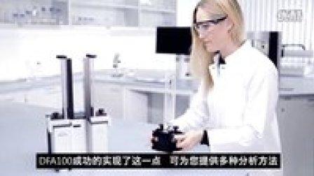 德国KRUSS克吕士_对泡沫进行全方位科学描述/DFA100动态泡沫分析仪