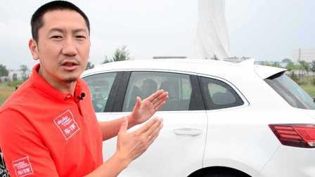 ams车评网 威sir测试场 宝沃 BX7 专业测试视频