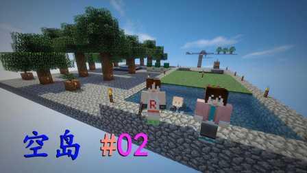 明月庄主★我的世界1.10师徒空岛生存EP2寸土寸金Minecraft