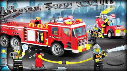 消防指挥员 消防员 消防车视频 消防车出警 玩具消防车救火工程车 救护车警车 乐高玩具