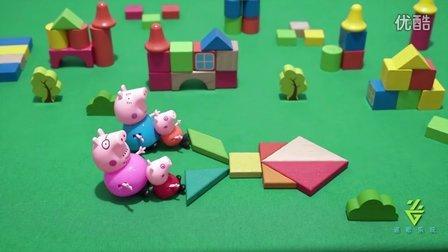 粉红猪小妹七巧板拼图