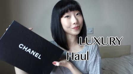 奢侈品购物分享 Luxury Haul