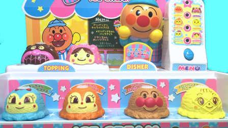 橙子乐园在日本 2016 面包超人冰淇淋店玩具 面包超人冰淇淋店玩具