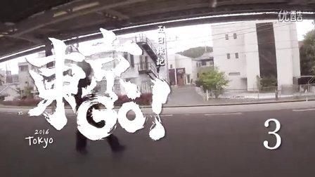 【纪录片】《 东京, Go! 》03(镰仓、横滨)