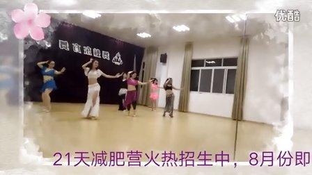 舞魅东方舞6月会员班舞码1