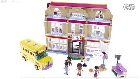 乐高 女孩系列 41134 心湖城演艺学校 LEGO FRIENDS