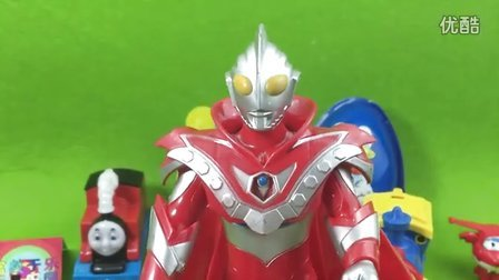奥特曼 奥特曼玩具 宇宙超级英雄 披风奥特曼 托马斯小火车 超级飞侠 复仇者联盟 玩具拆箱