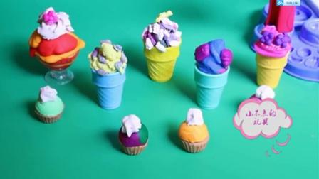 超神奇魔法漩涡冰淇淋店 彩色点心
