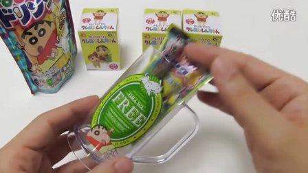 【喵博搬运】【日本食玩-可食(部分不可)】蜡笔小新的奇怪玩具(ノ*・ω・)ノ