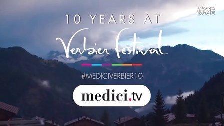 Medici.tv & Verbier Festival ( 韦尔比耶音乐节 )合作十周年