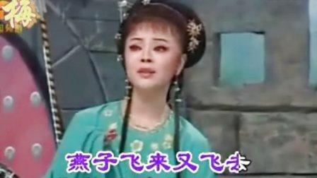黄梅戏《孟姜女》十二月调(加长伴奏)