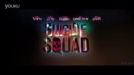 X特遣队(自杀小队)Suicide Squad :Hit and Run 剪輯版(中文字幕)
