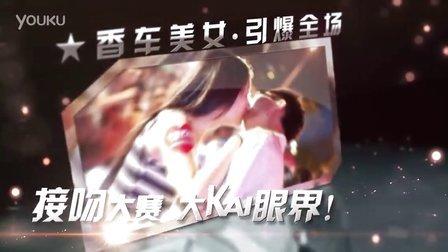 南阳车展情侣大赛宣传片·1920影视传媒作品