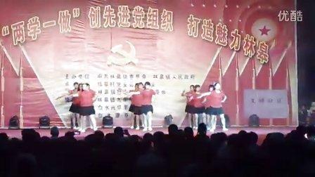 渭南市白水县林皋镇段家塬村广场舞《传递正能量》VID_20160703_212233