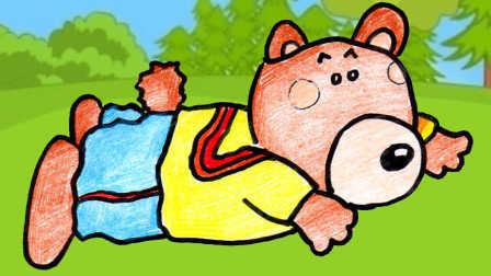 画一只可爱的小熊,儿童动物简笔画!