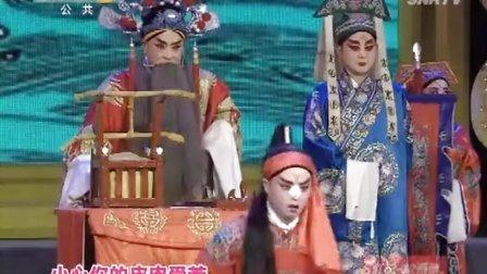 秦之声名师高徒《金麒麟》