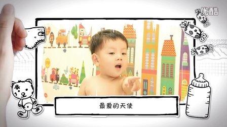 《最爱的你》官方预告片——红黄蓝动态影像