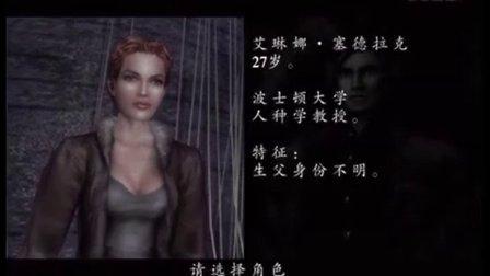 鬼屋魔影 4 中文版 重温 娱乐解说8