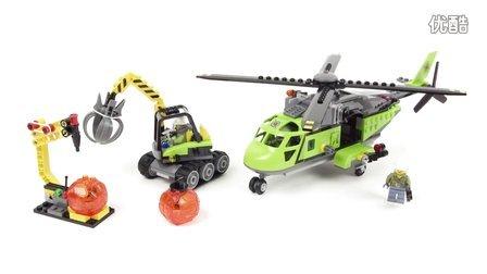 [速拼测评]乐高 城市系列 60123 火山勘探供给直升机 LEGO CITY