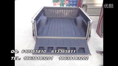 长城风骏5/风骏3货箱总成 原车后斗厢 皮卡车后马槽总成