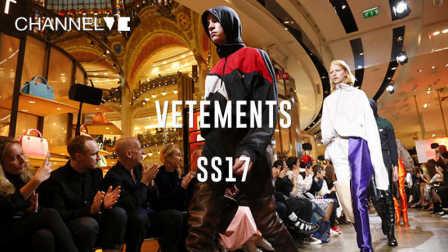 ViE 呈现|巴黎男装周 VETEMENTS SS17 秀场