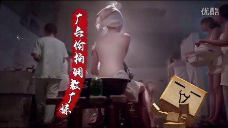 【木头人】爱扯淡:无耻!厂长拍果照调教女员工 017