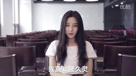 高个子的烦恼 04