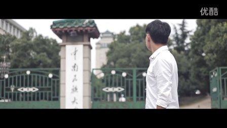 中南民族大学2016届毕业生纪念短片《再见民大》
