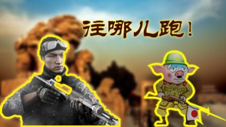 #光荣使命#军升版战斗宣言MV