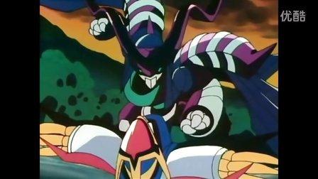 神龙斗士3-被虐6
