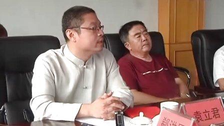 袁立君等被聘为齐鲁石化公司党校客座教授