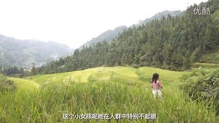 贫困山区留守儿童公益纪录片《山后的守望》导演版
